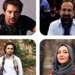 اعتراض یک صدای هنرمندان به کشتار در غزه