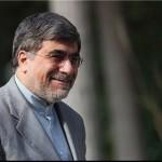 نواختن زنگ آغاز سال تحصیلی توسط وزیر فرهنگ و ارشاد اسلامی