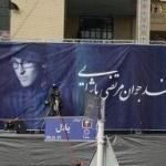 گزارش تصویری مراسم ختم مرتضی پاشایی با حضور گسترده مردم