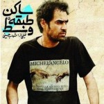 گفت و گویی با شهاب حسینی به بهانه اکران فیلمش