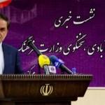 توضیحات سخنگوی وزارت ارشاد در جمع خبرنگاران