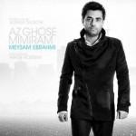 انتشار آلبوم میثم ابراهیمی در بهمن ماه