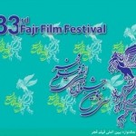 گزارش کامل از نامزدهای سی و سومین فیلم فجر