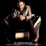 کنسرت علی عبدالمالکی