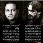 واکنش به شایعه تک خوانی بانوان و بیانیه وزارت ارشاد