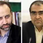 وزیر محترمانه عدم پخش سریال را خواست