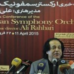 گزارش نشست خبری علی رهبری مدیر ارکستر تهران