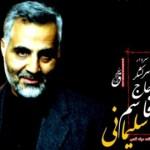 گلایه سردار سلیمانی از اخبار منتشر شده