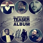 آلبوم مخاطب خاص از زبان علی عبدالمالکی