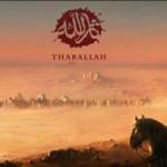 جزئیات فیلم ثارالله از زبان تهیه کننده