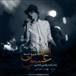 آخرین آلبوم مرتضی پاشایی در هفته های آینده منتشر میشود