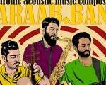 ششم مهر ماه کنسرت الکترونیک سراب اجرا میشود