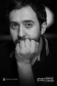 photo 2015 09 27 20 12 23 200x300 کنسرت ششم مهرماه مهدی یراحی در سالن میلاد نمایشگاه لغو شد