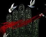 قطعه وفادار در سوگ حضرت ابوالفضل (ع) با صدای داود ابراهیمی منتشر شد