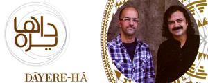 5956 دورهای ریتمیکِ تاریخی و موسیقی عبدالقادر مراغی