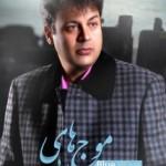 محمود انصاری تیتراژها کاملا گزینشی و گاها ناعادلانه تقسیم میشوند