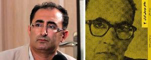 Abolhassan Mokhtabad خالقی موسیقیدان روشنفکر