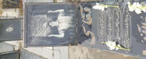photo 2015 11 06 23 40 33 مراسم بزرگداشت دهمین سالگرد آغاسی برگزار شد